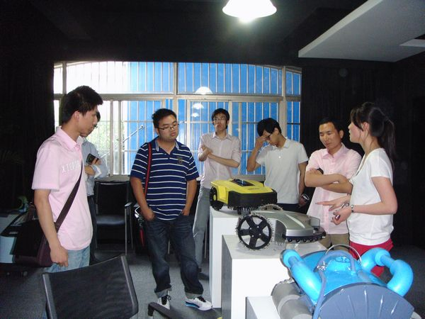 """浙江大学""""教育部计算机辅助产品创新设计工程中心"""""""