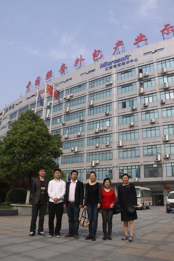 浙江大学科技园