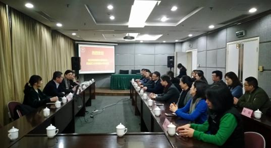 上海复旦大学科技园王伟总经理一行来访浙大科技园西溪园区