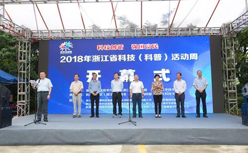 """浙江大学科技园获""""浙江省创新创业首选地""""称号"""