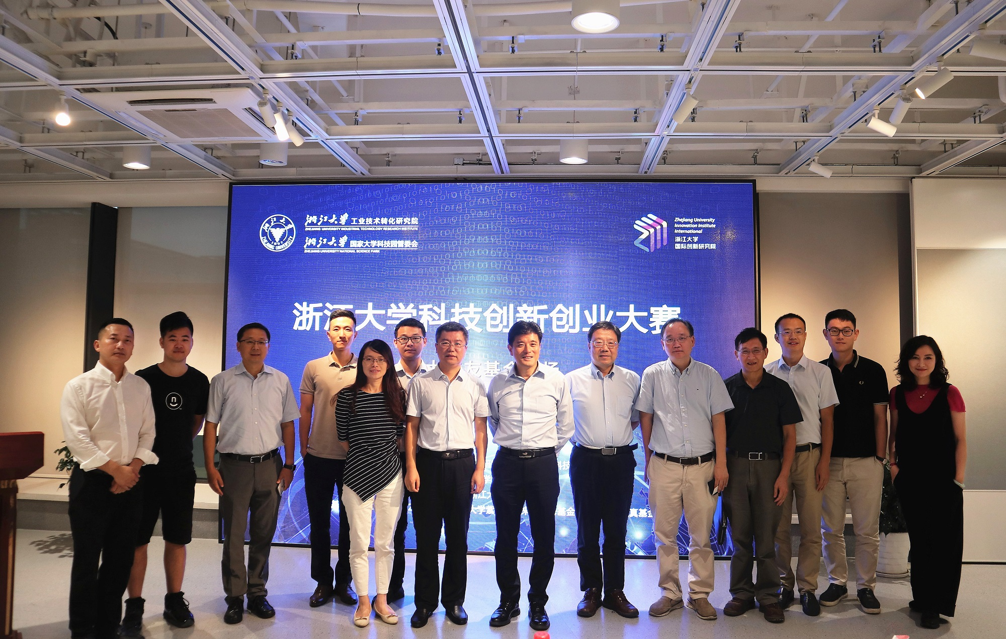 浙江大学科技创新创业大赛·浙大校友基金专场成功举办