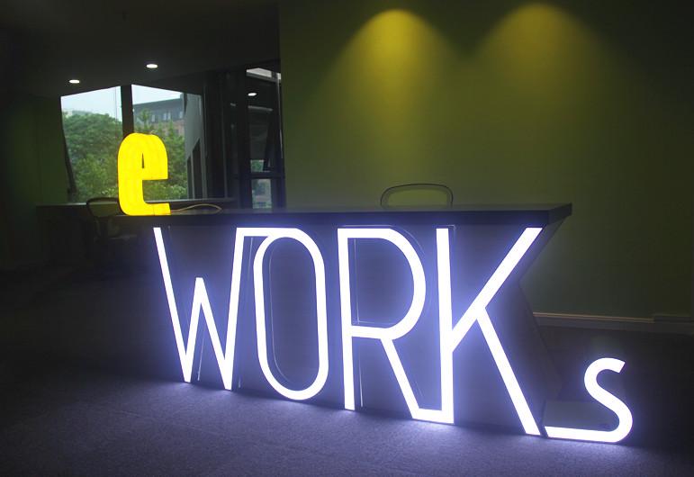浙江大学e-WORKS创业实验室