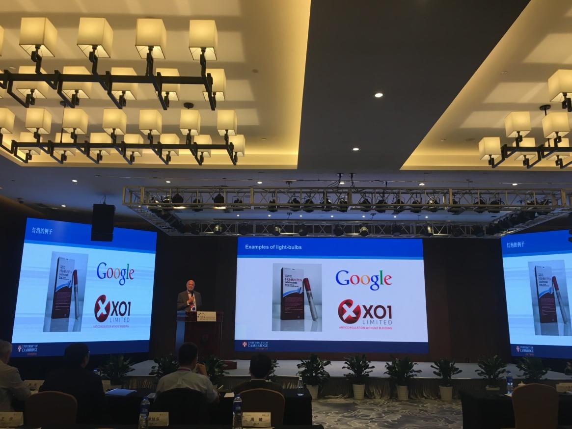 国际应用科技开发协作网第十届理事会第二次会议召开